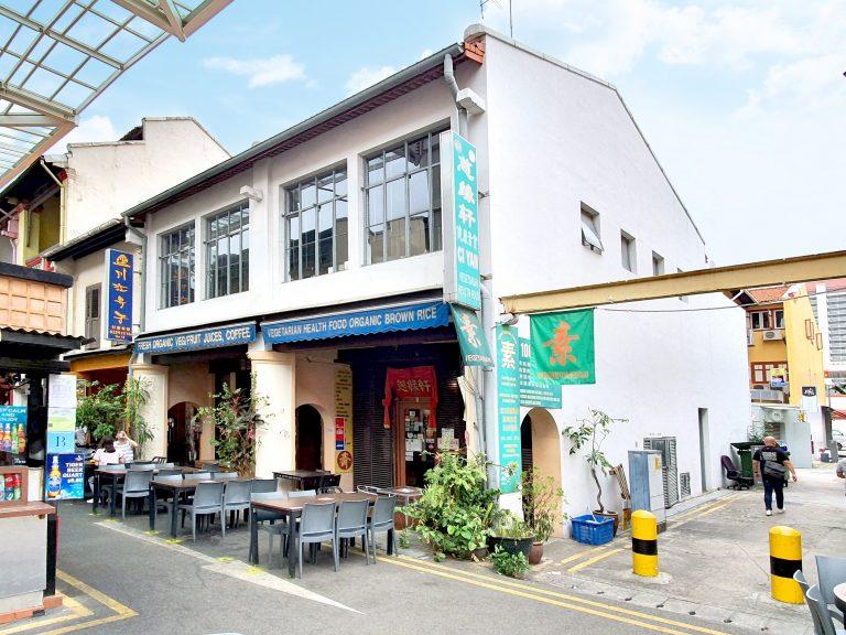 shophouse exterior in smith street.