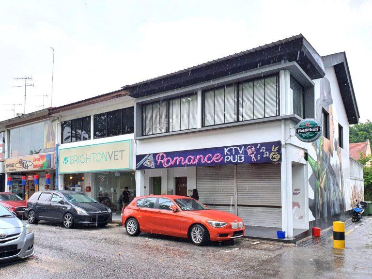 Shophouse in Serangoon Gardens. Picture: Knight Frank Singapore