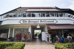 The entrance to The Punggol Settlement. Picture: iProperty