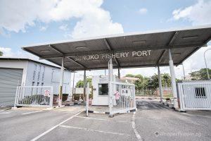 Entrance of Senoko Fishery Port. Picture: iProperty