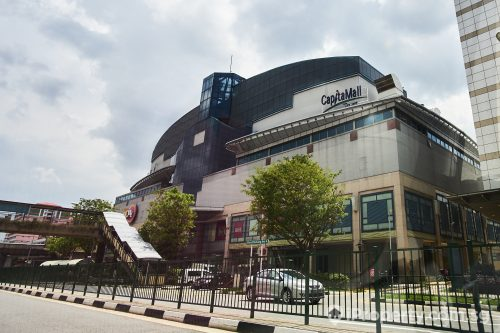 Lot 1 shopping mall in Choa Chu Kang. Picture: iProperty