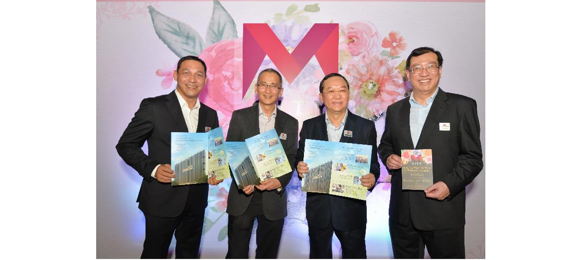 M City - The personification of garden city living