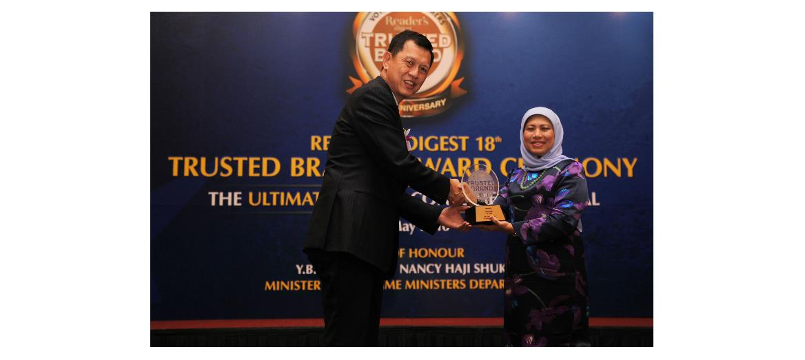 S P Setia voted as Platinum Award Winner in Reader's Digest Trusted Brand Awards