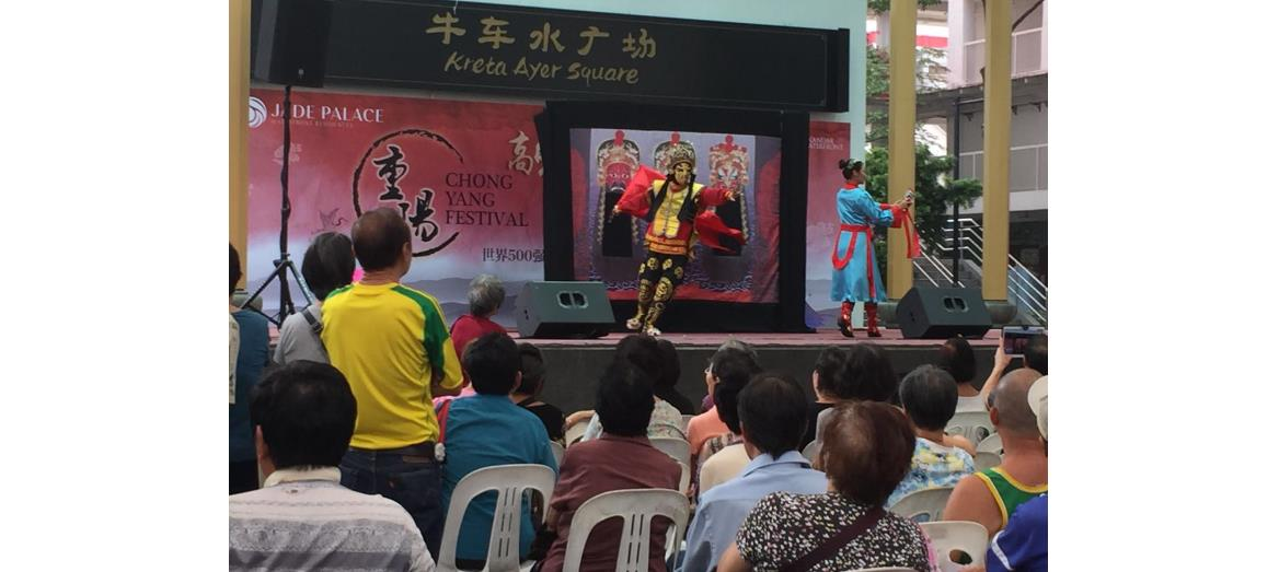Greenland Group Malaysia celebrates Chong Yang Festival in Singapore