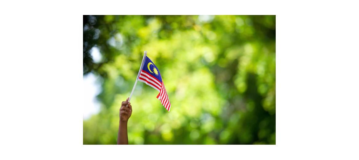 Malaysia to emerge as ASEAN''s second largest economy by 2025