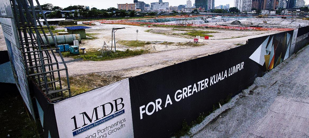 1Malaysia Development Bhd''s Edra Global Energy Bhd disposes assets to Chinese firm for RM9.83 billion