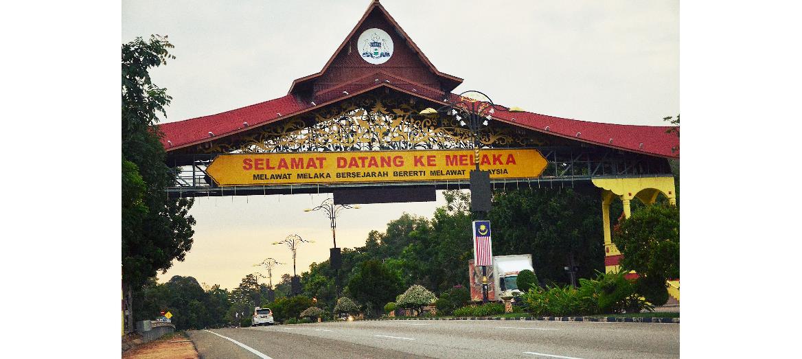 Koperasi Kesatuan Guru-guru Melayu Malaysia Barat Bhd opens RM7 million hotel in Malacca