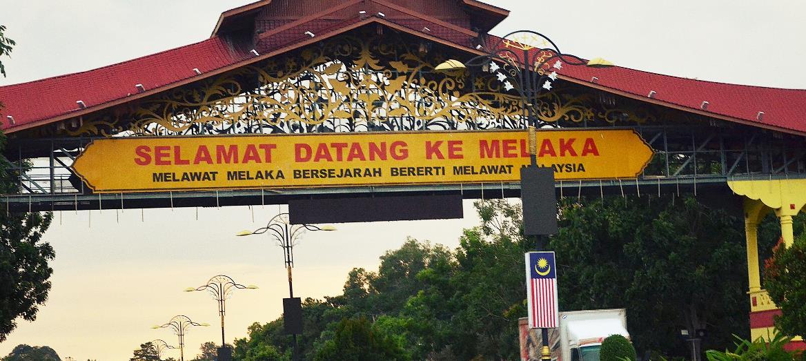 Heritage meets urbanisation