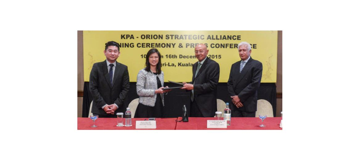 Kuantan Port Authority and Orion Mining Sdn Bhd to build tallest building in Kuantan