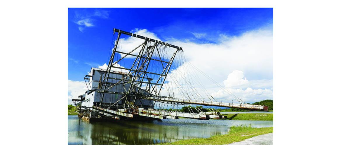 Tanah Makmur Bhd: No significant impact
