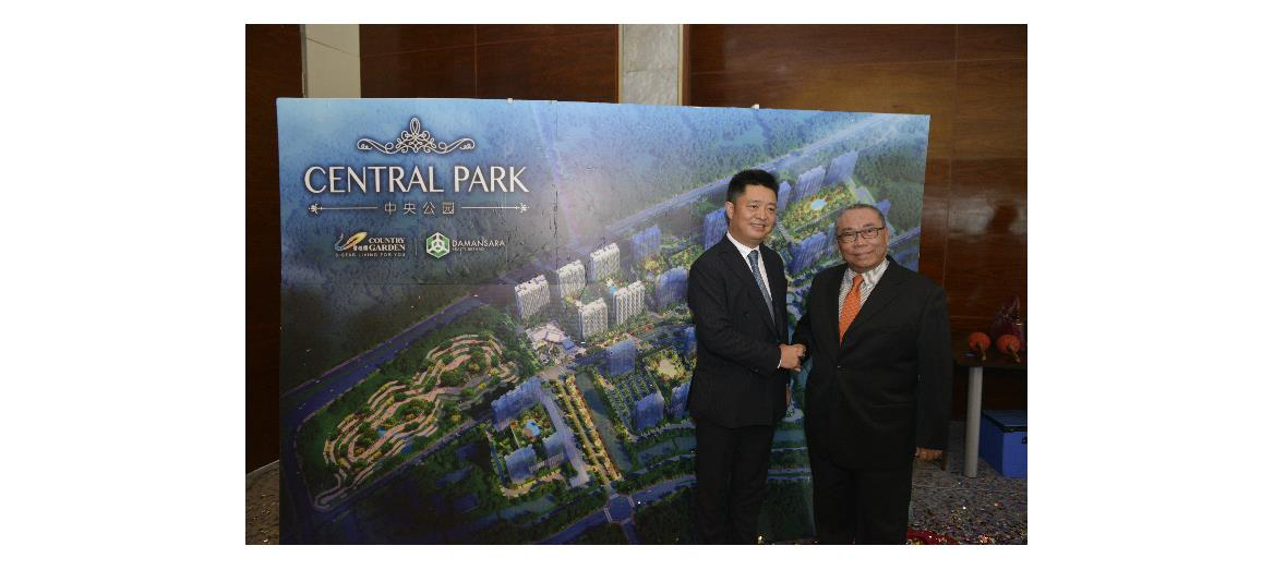 Damansara Realty and China's Country Garden to jointly develop 53-acre Johor township