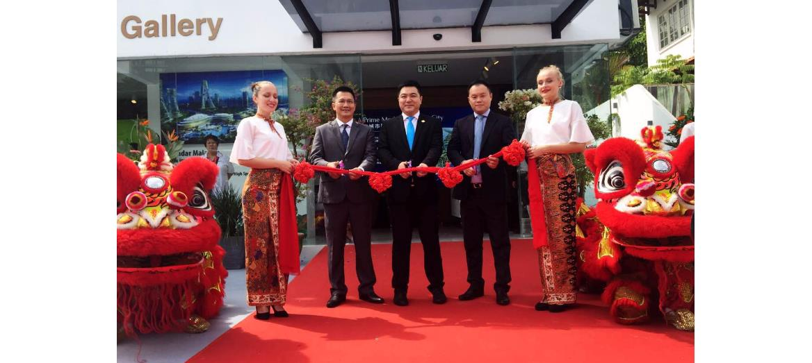 Forest City Opens Its First International Sales Gallery In Kuala Lumpur