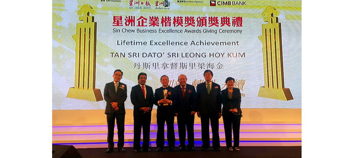 Mah Sing Group wins big at Sin Chew Business Excellence Award 2016