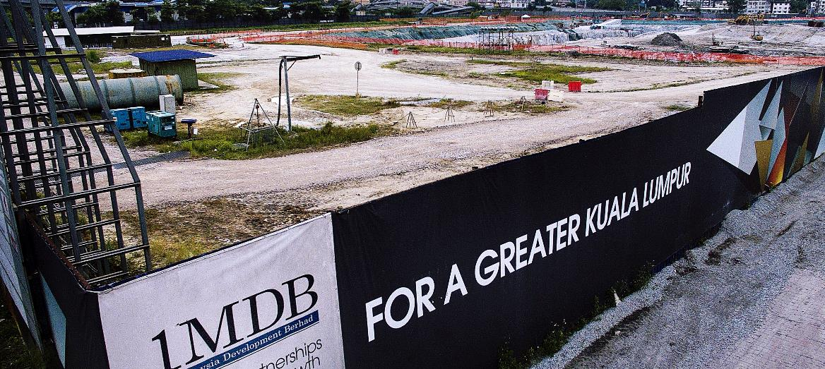 1Malaysia Development Bhd yet to be contacted by Singapore authorities