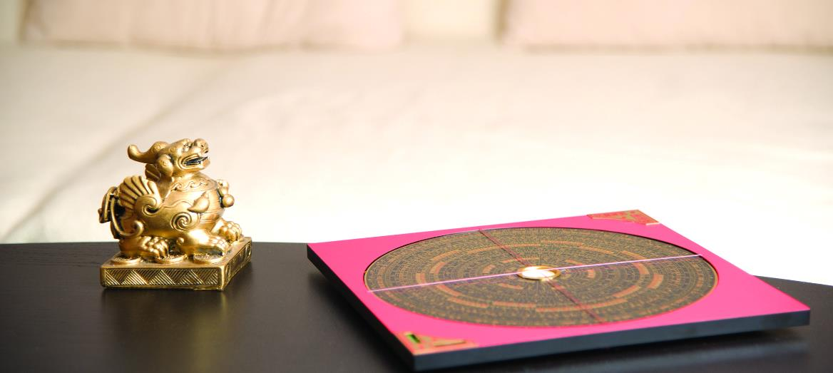 Flying Stars: Feng Shui for 2016