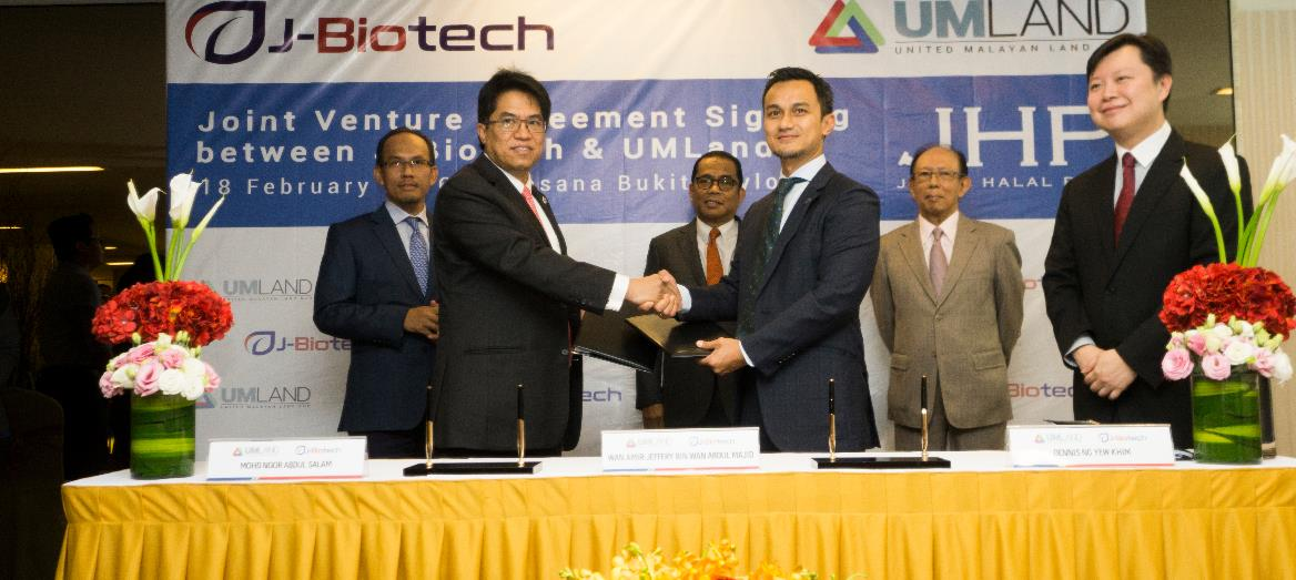UMLand signs joint venture agreement with J-Biotech for development of  Johor Halal Park