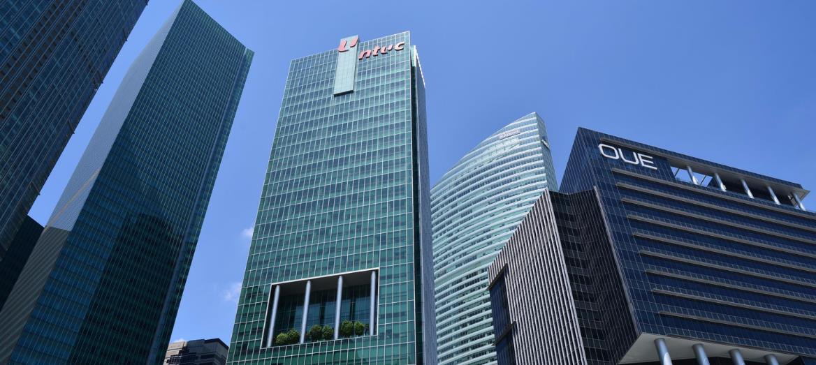 Singapore Office Bulletin Q4 2016