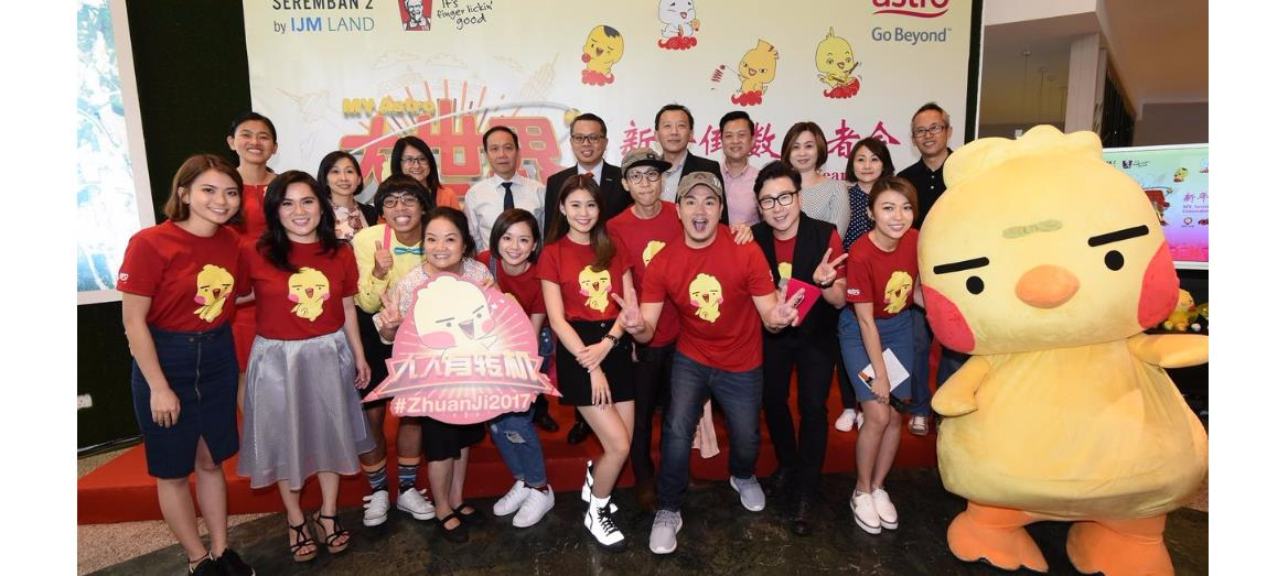 Astro and IJM Land present CNY countdown special on Chinese New Year's eve