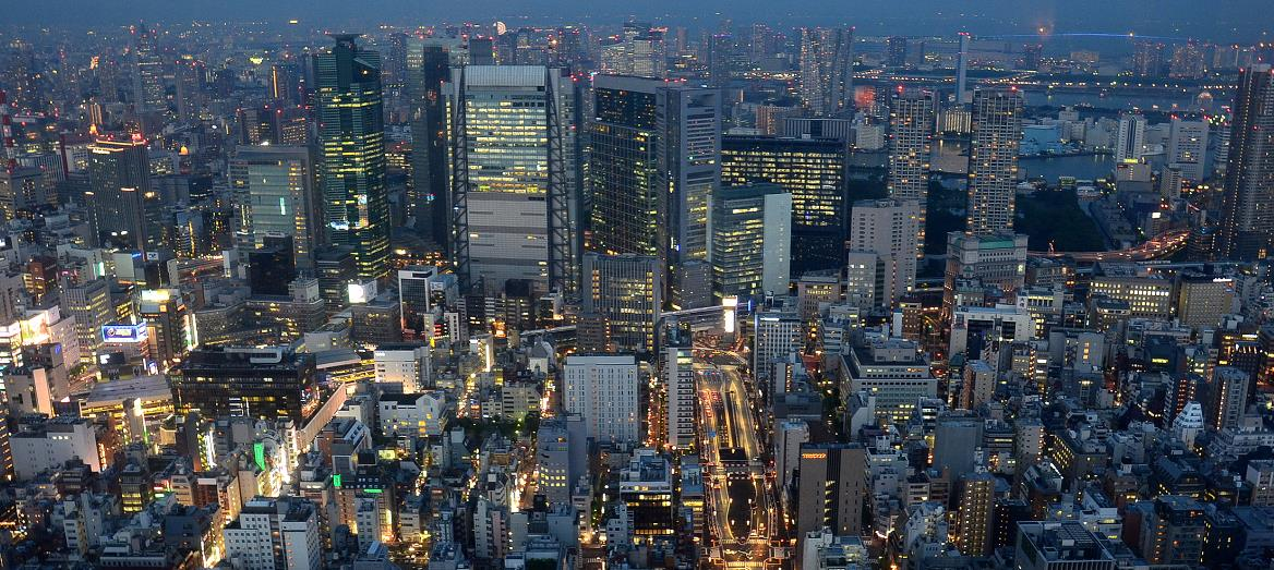 Japanese Property Investment - Pros and Cons for Foreign Buyers
