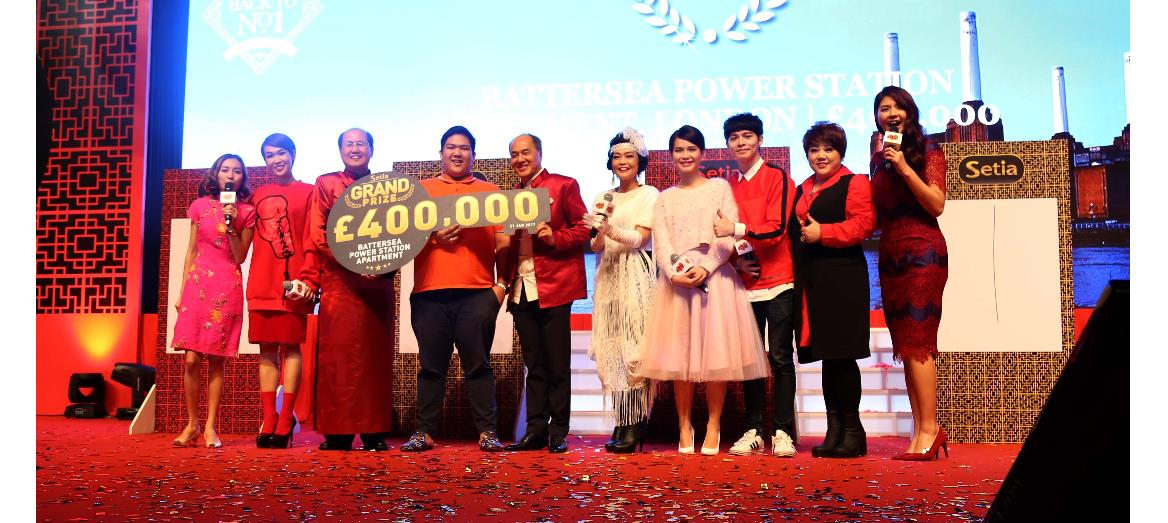 Setia's Grandest Perfect Reunion CNY 2017 Celebration & Setia Back To No.1 Contest Results