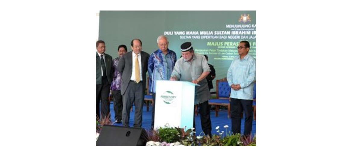 Johor''s Forest City accorded duty-free status, says PM