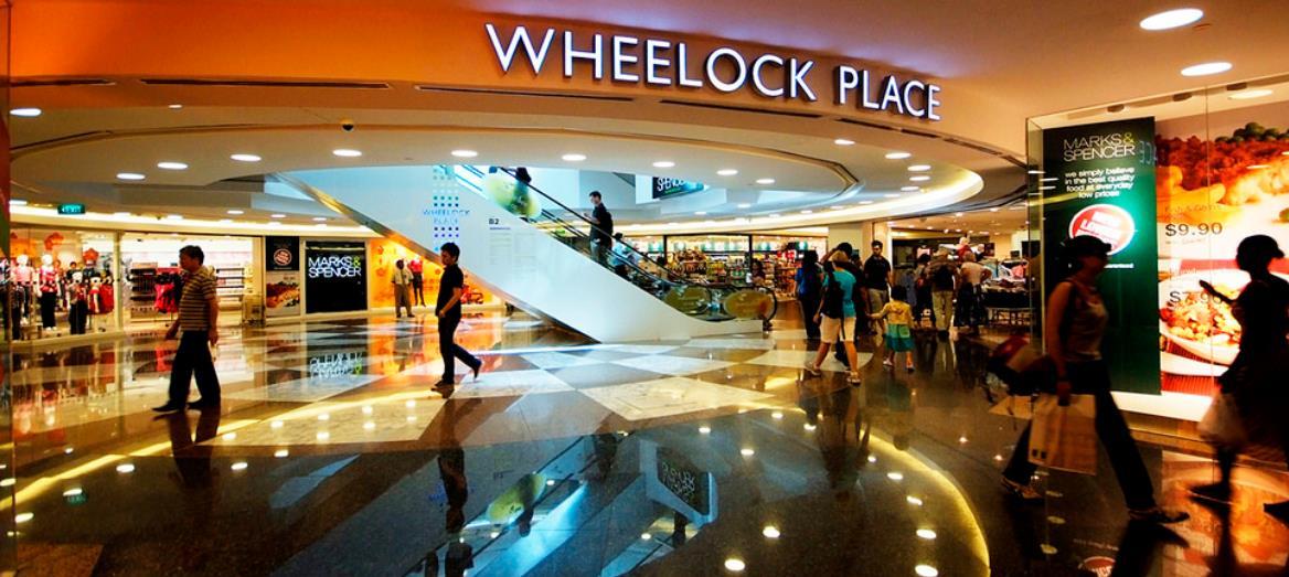 Singapore Retail Bulletin Q4 2016