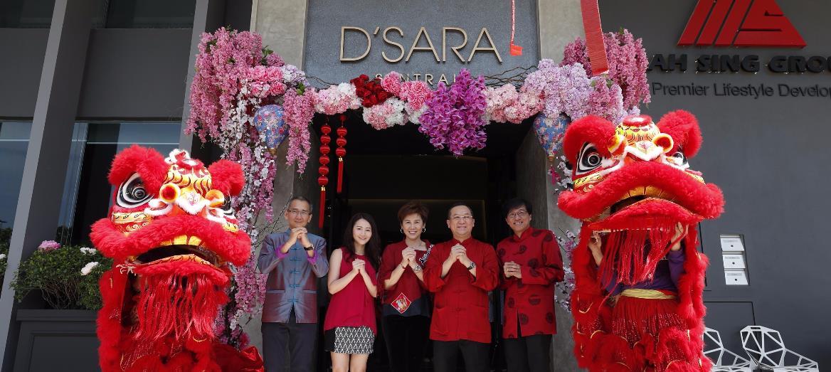 Mah Sing Celebrates Oriental Nostalgia at D''sara Sentral During Chap Goh Mei