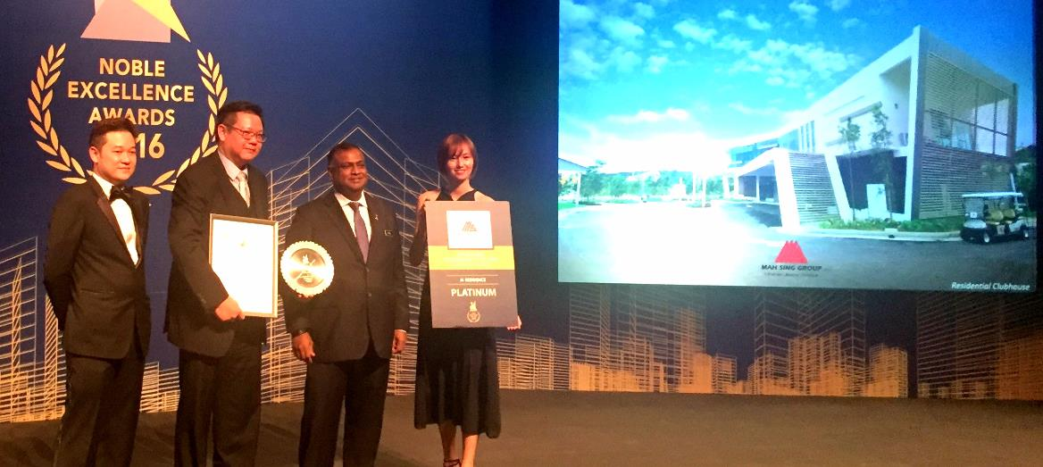 Mah Sing''s M RESIDENCE, a Masterplanned Community Development Wins First Award