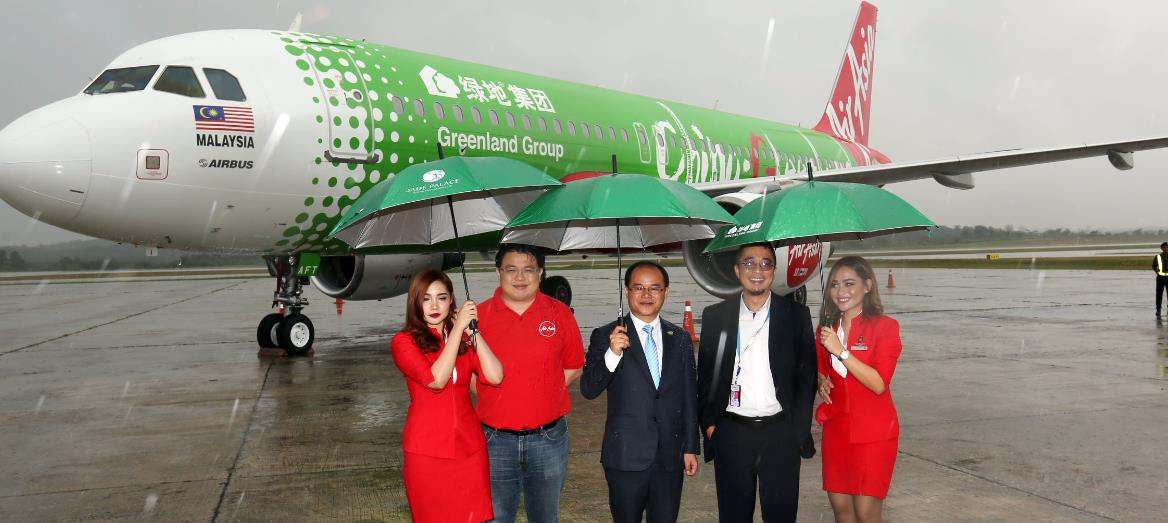 Greenland Group and AirAsia Unveil New A320 Livery for GuangZhou Direct Flights