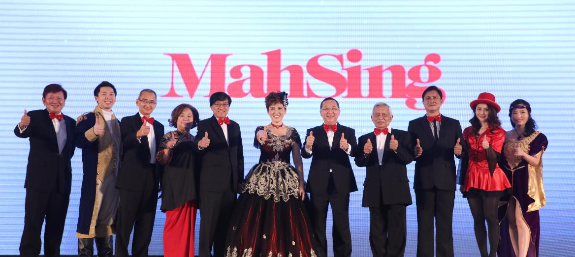 """This is the New Us"": Mah Sing Group Introduces New Logo and Tagline"