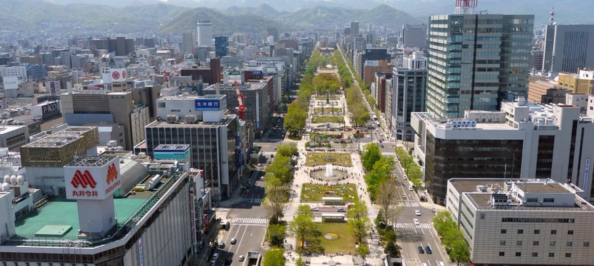 Sapporo City - Japan''s Next Big Property Investment Destination?