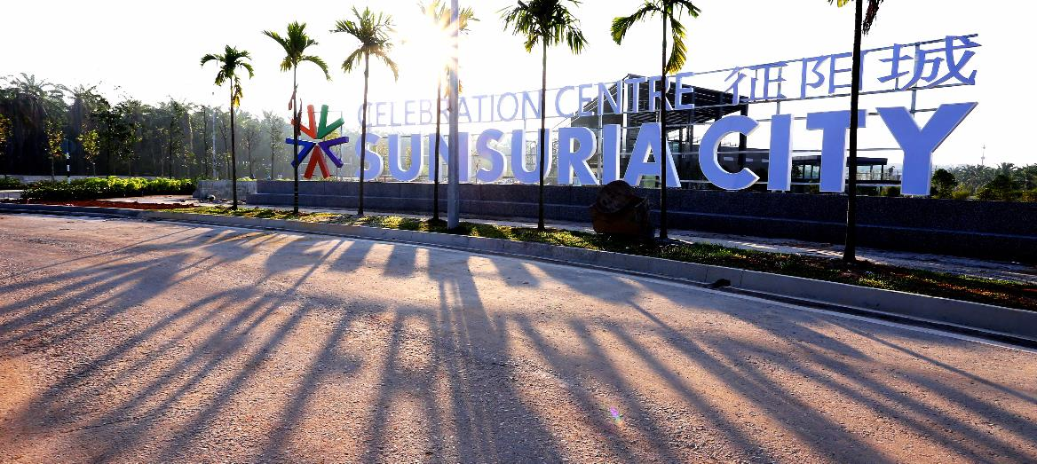 Sunsuria Sets Up JV to Execute RM 100 Million Landscape in Sunsuria City
