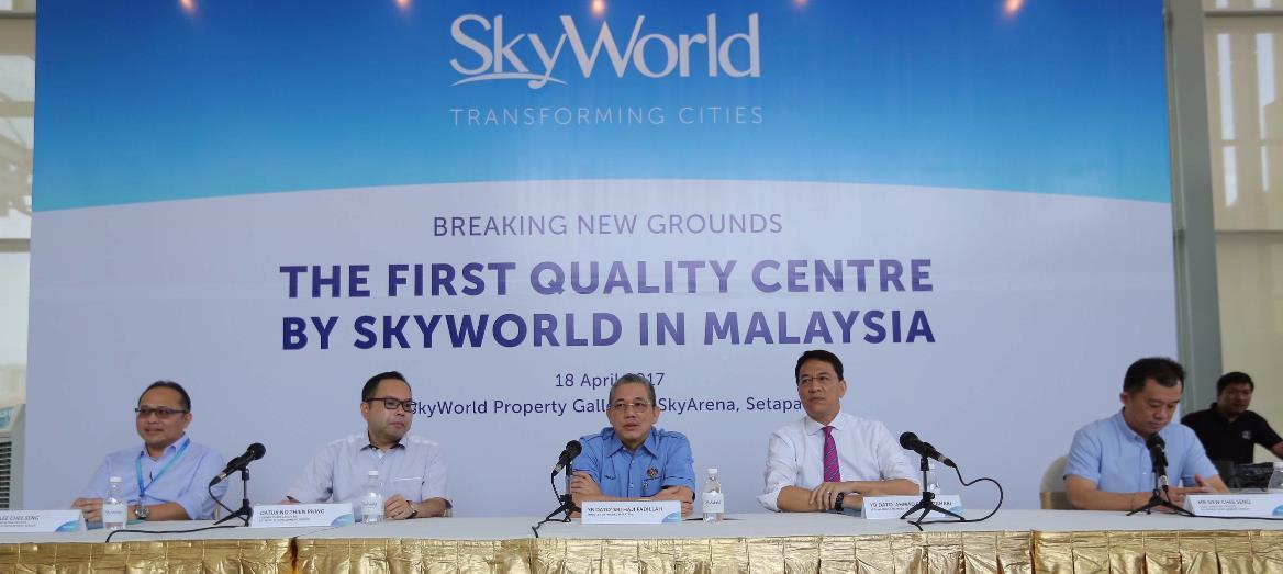 Skyworld Breaking New Grounds