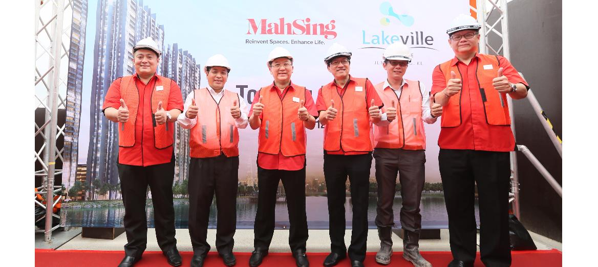 Mah Sing Celebrates 8.4million Safe Man Hours During Topping Up Ceremony Of Lakeville Residence's 4 Towers And Facilities Podium