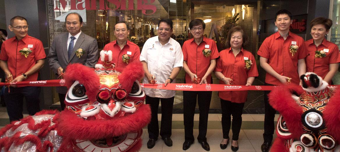 MINISTER OF FEDERAL TERRITORIES LAUNCHES MAH SING'S M VERTICA SALES GALLERY IN CHERAS