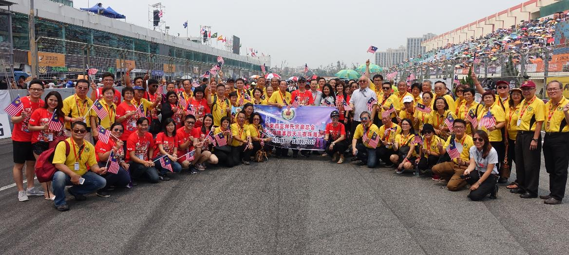 LBS Bina Group celebrates Malaysia Day with LBS Perks and Plusses winners in Zhuhai, China