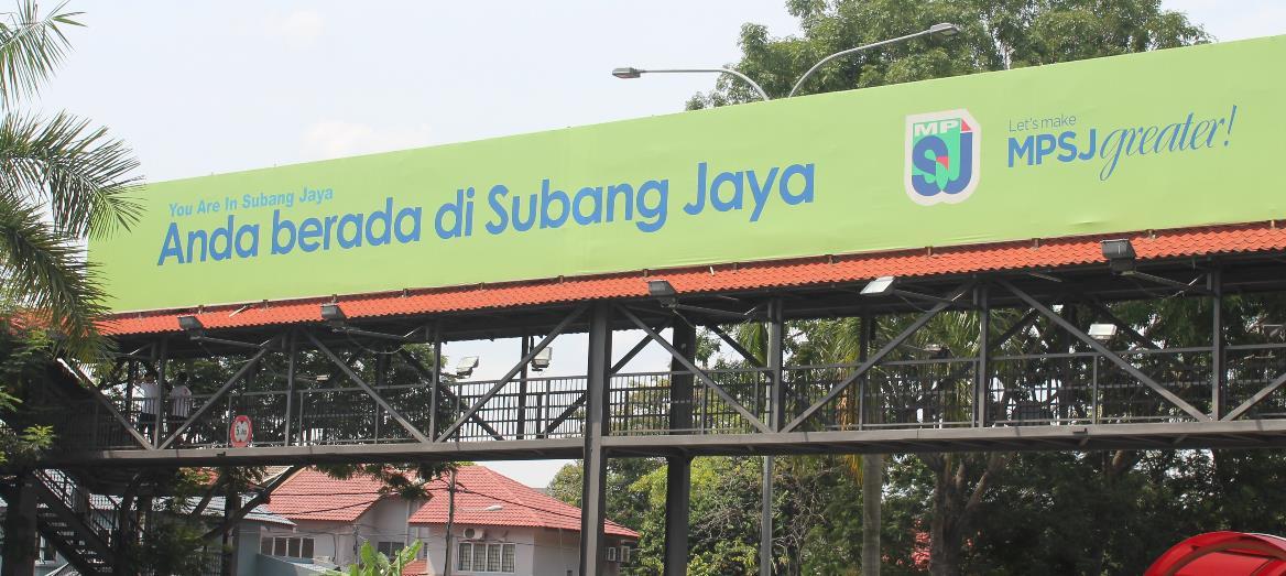 Gen-Ys favourite malls in Subang Jaya