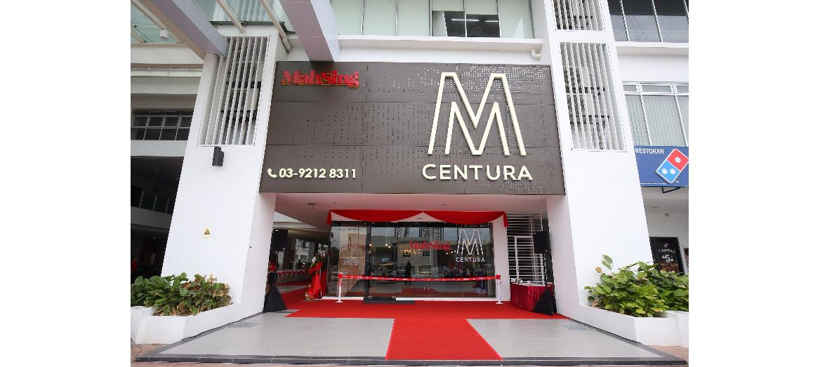 M Centura offers early bird privileges in its preiew and unit selection this saturday and sunday