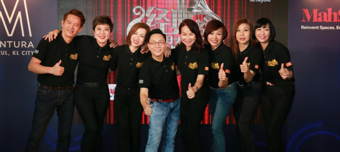 Mah Sing grants lucky buyers the chance to meet Astro CGM finalist at M Centura sales gallery