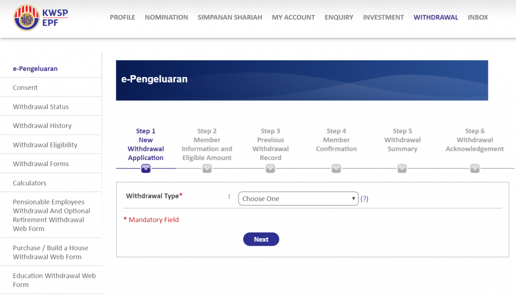 EPF Online withdrawal application