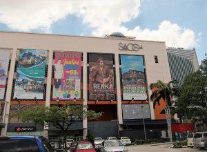 SACC-Mall