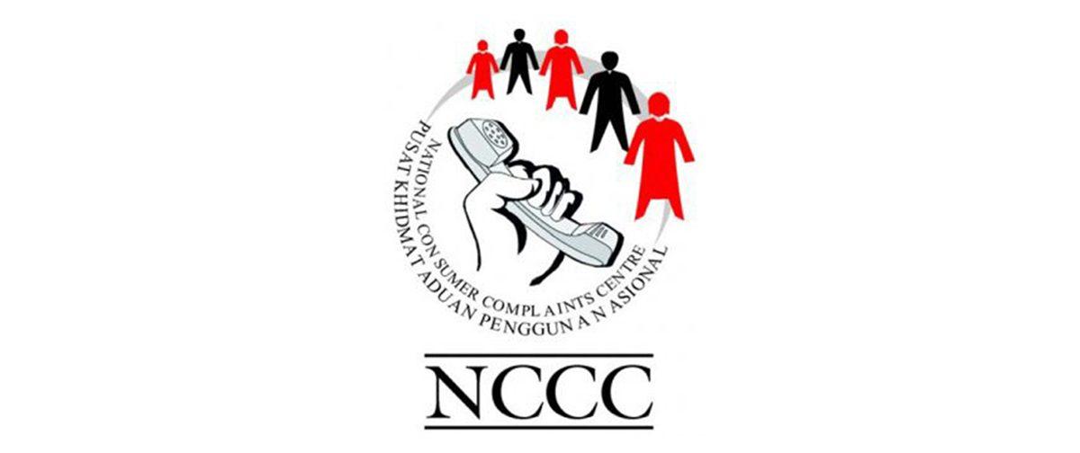 National-Consumer-Complaints-Centre-NCCC-jpg