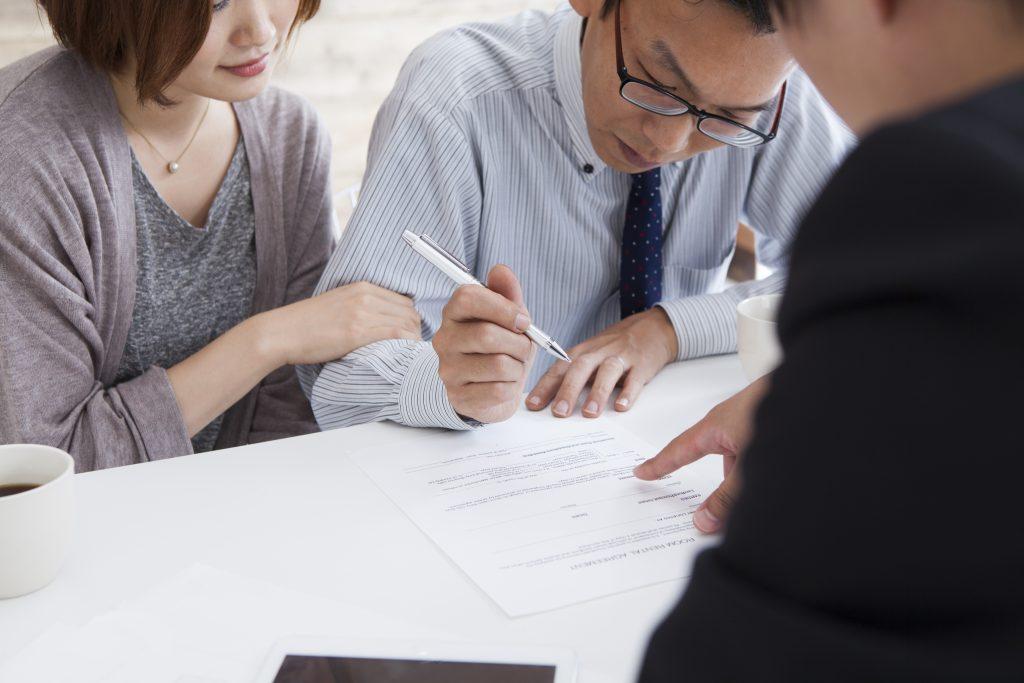 房屋贷款时,什么是基准率(BR),基本贷款利率(BLR)和价差率 2