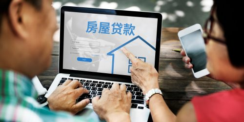 home-loan-calculate-chinese