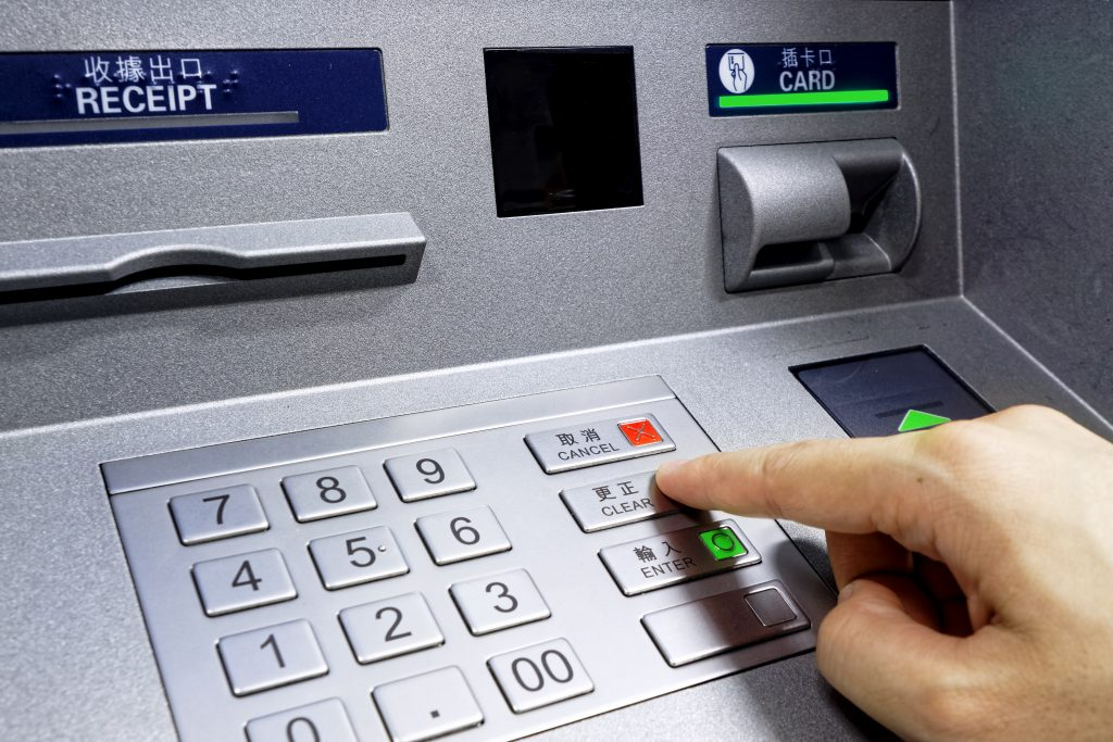Easy cash withdrawal