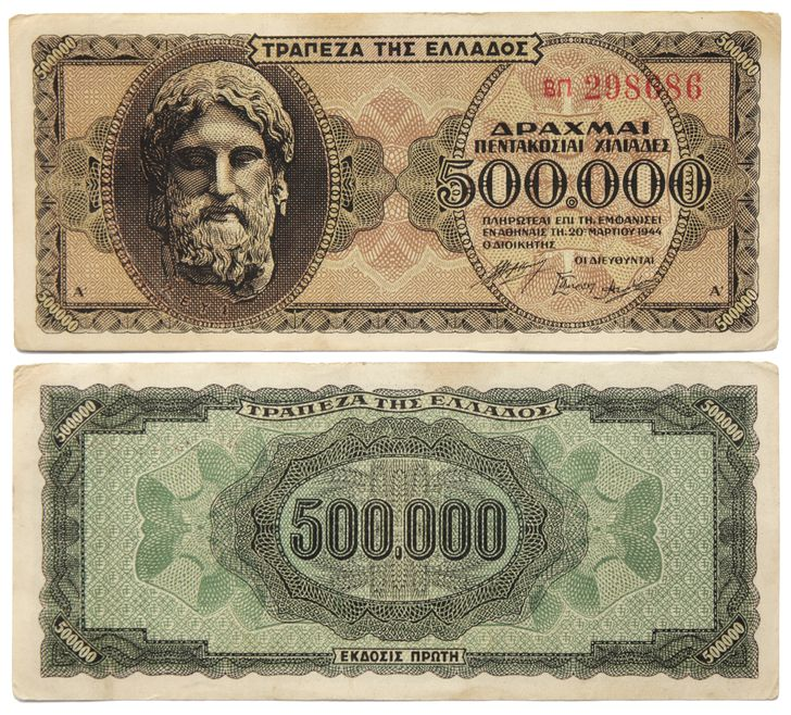 yunani-greek-wang-kertas-1944