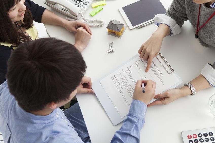 申请住房贷款