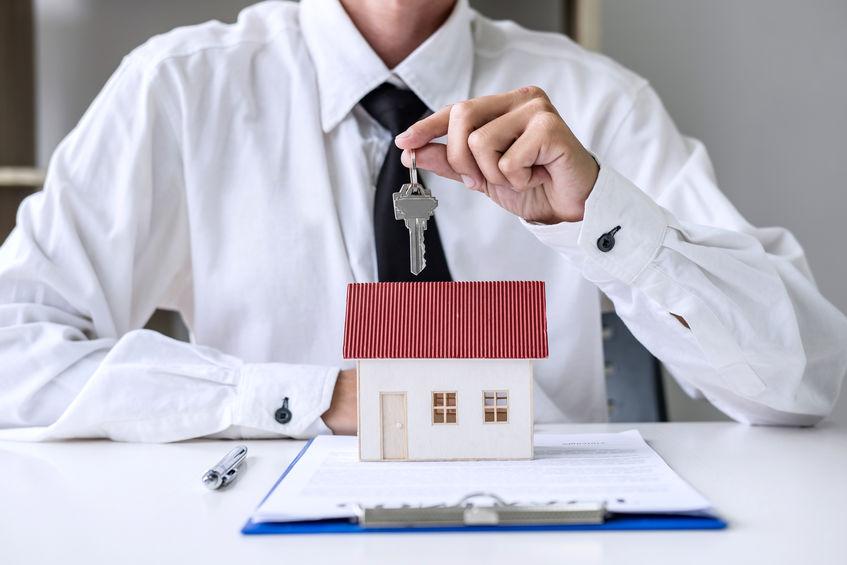 哪家银行最适合马来西亚的房屋贷款