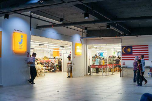 Jalan Jalan Japan store front location in Seremban,Negeri Sembil